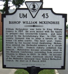 mckendree-marker2