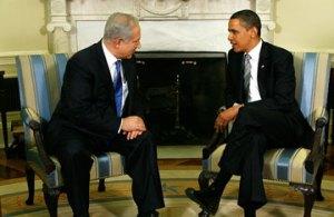 Obama Bibi photo