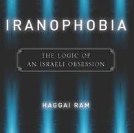 Iranophobia