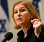 tzipi-livni  AFP:GETTY_2