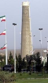 Iran plant Natanz Hassan Sarbakhshian :AP