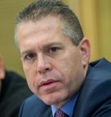 Minister of Public Security Gilad Erdan. (Yonatan Sindel:Flash90)